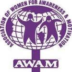 awam logo