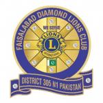 fdlc logo