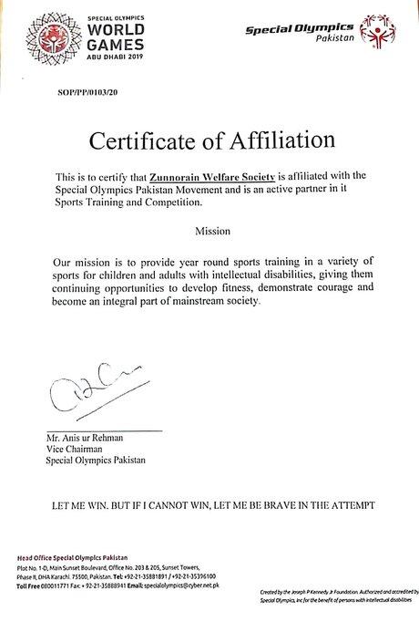 certificate-affiliation