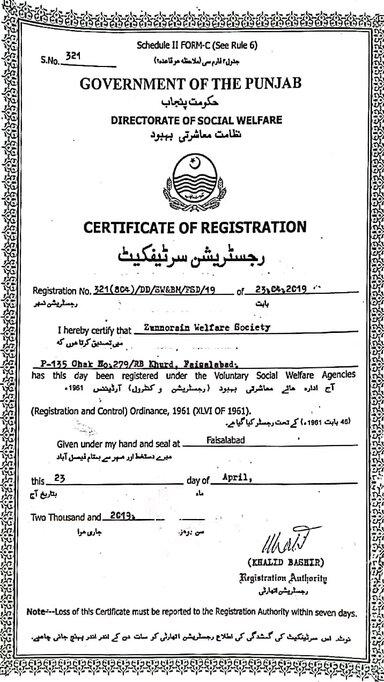 certificate-registration